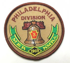 division_patch_446x400
