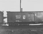 HPCX 1205